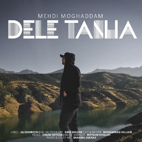 Mehdi Moghadam Dele Tanha