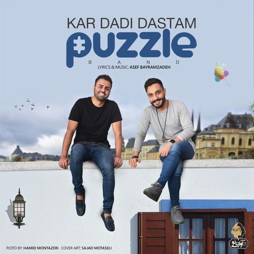Puzzle Band Kar Dadi Dastam