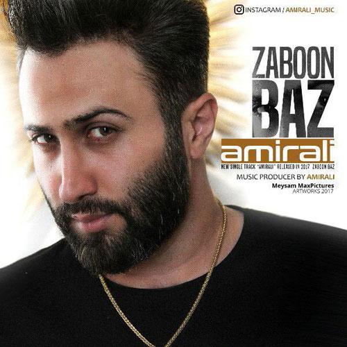 Amir Ali Zaboon Baz