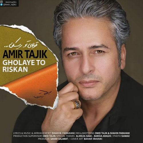 Amir Tajik Gholaye To Riskan
