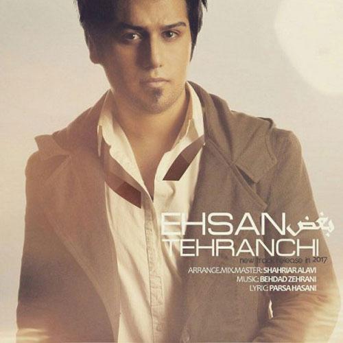 Ehsan Tehranchi Boghz