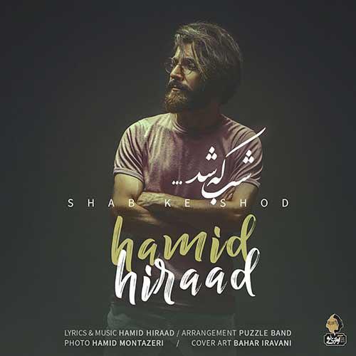 Hamid Hiraad Shab Ke Shod
