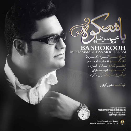 Mohammadreza Moghaddam Ba Shokooh