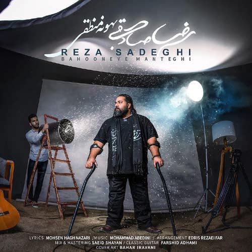 Reza Sadeghi Bahooneye Manteghi