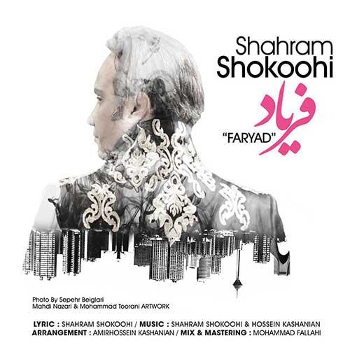 Shahram Shokoohi Faryad