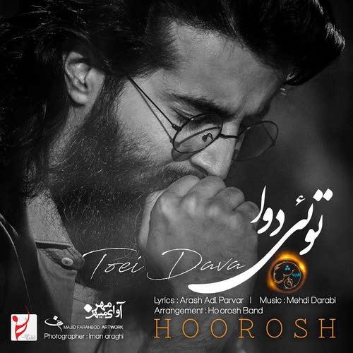 Hoorosh Band Toei Dava