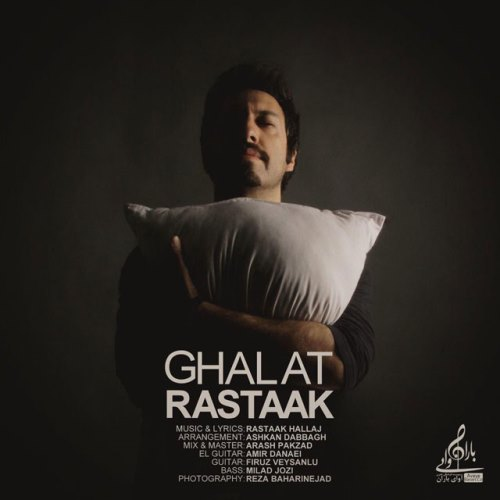 Rastaak Ghalat Video