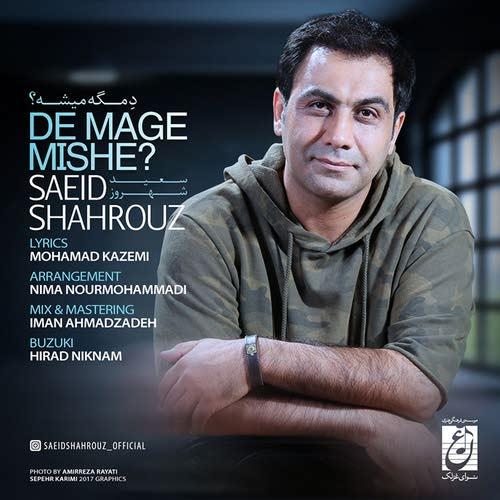Saeid Shahrouz De Mage Mishe