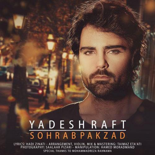 Sohrab Pakzad Yadesh Raft