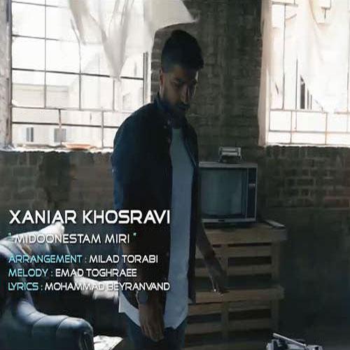 Xaniar Khosravi Midoonestam Miri Video