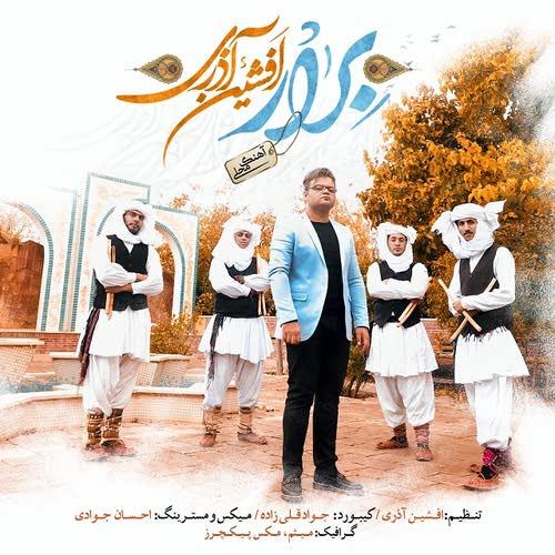 Afshin Azari Berar