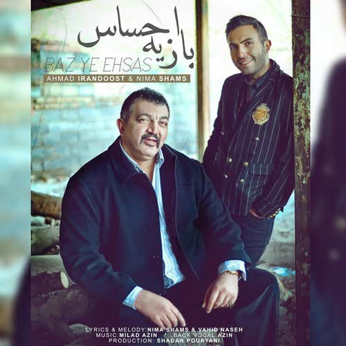 Ahmad Irandoost Nima Shams Baz Ye Ehsas