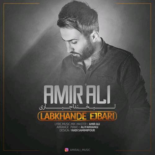 Amir Ali Labkhande Ejbari