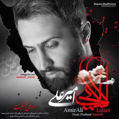 Amir Ali Lalaei