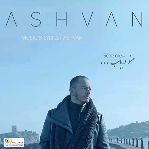 Ashvan Mano Daryab