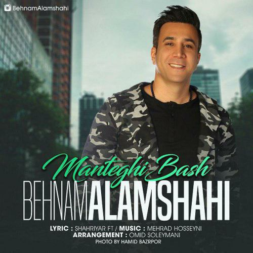 Behnam Alamshahi Manteghi Bash
