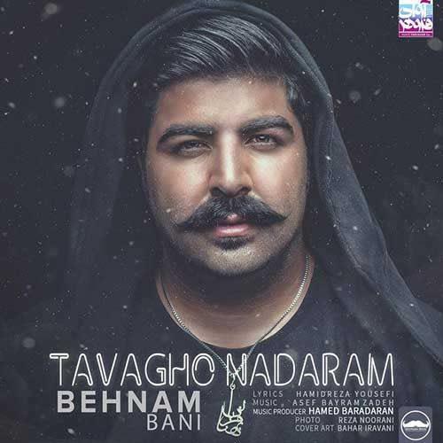 Behnam Bani Tavagho Nadaram