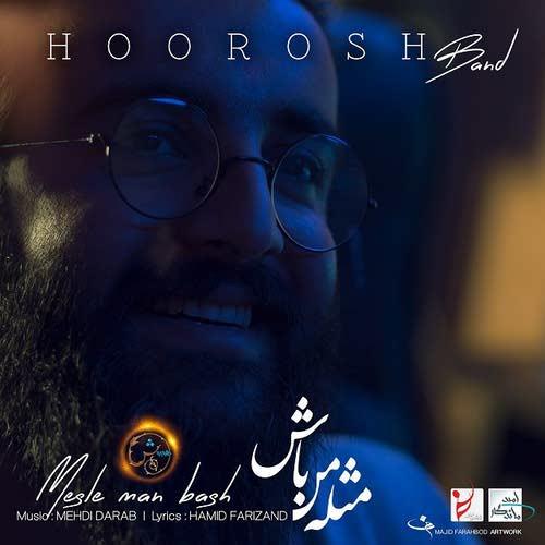 Hoorosh Band Mesle Man Bash