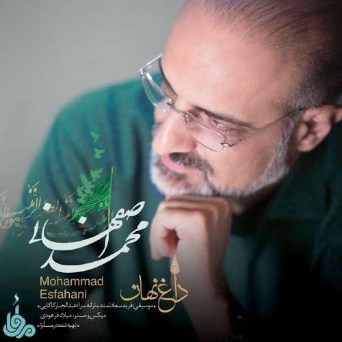 Mohammad Esfahani Daghe Nahan