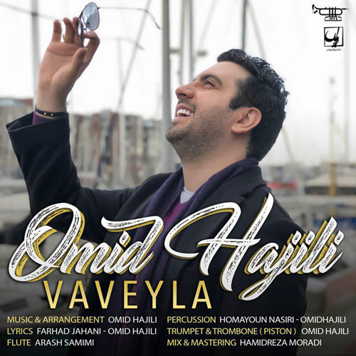 Omid Hajili Vaveyla