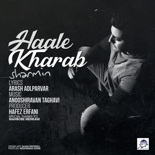 Sharmin Haale Kharab