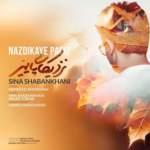 Sina Shabankhani Nazdikaye Paeiz