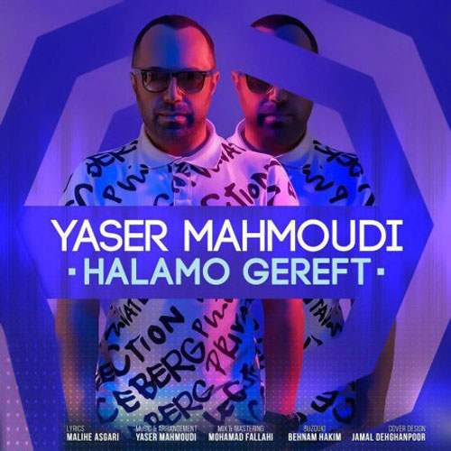 Yaser Mahmoudi Halamo Gereft