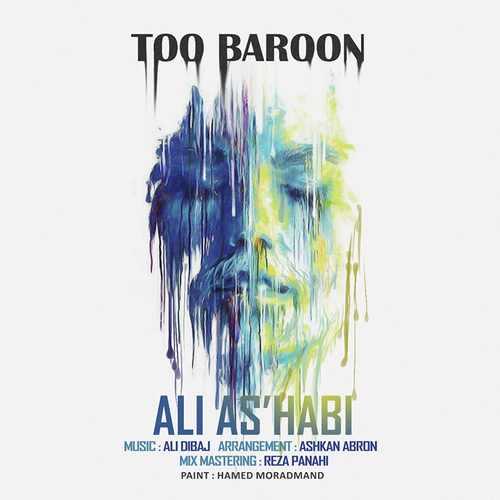 Ali Ashabi To Baroon
