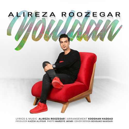 Alireza Roozegar Youldan
