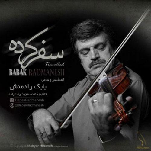 Babak Radmanesh Safar Kardeh