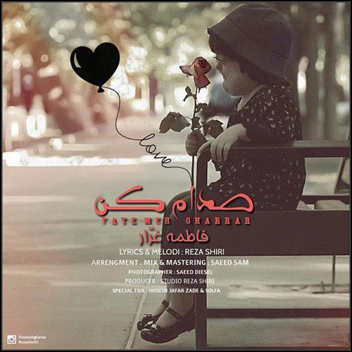 Fatemeh Gharrar Sedam Kon