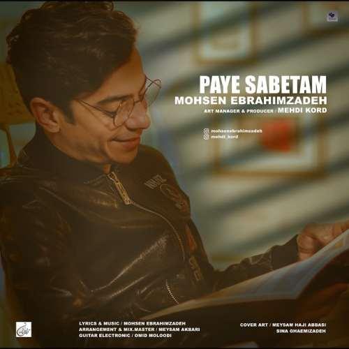 Mohsen Ebrahim Zadeh Paye Sabetam