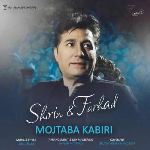 Mojtaba Kabiri Shirin Farhad