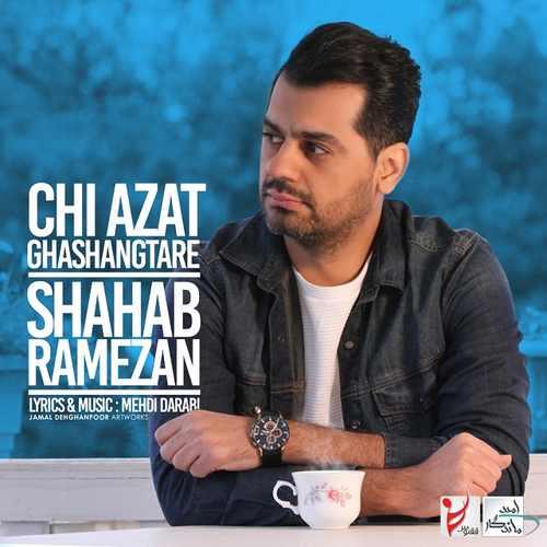 Shahab Ramezan Chi Azat Ghashangtare