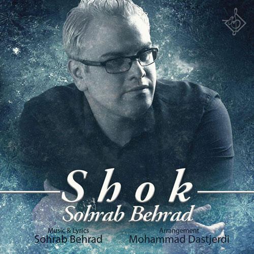 Sohrab Behrad Shok