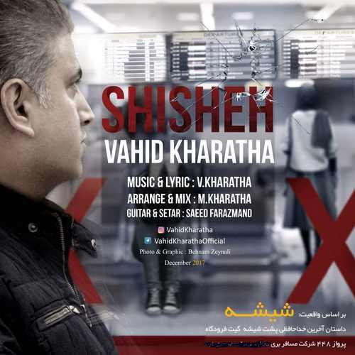 Vahid Kharatha Shisheh