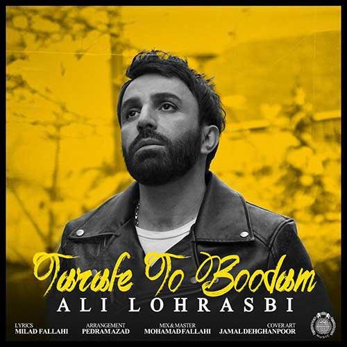 Ali Lohrasbi Tarafe To Boodam