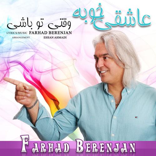 Farhad Berenjan Asheghi Khoobeh