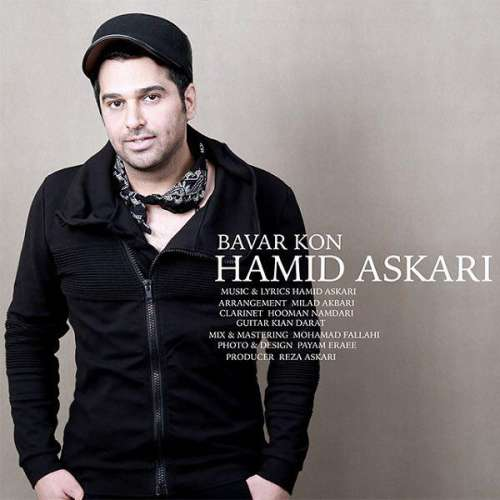 Hamid Askari Bavar Kon Video