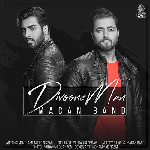 Macan Band Divoone Man