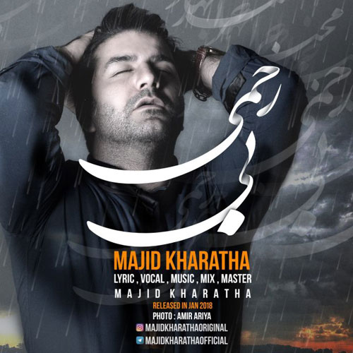 Majid Kharatha Bi Rahmi
