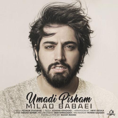 Milad Babaei Umadi Pisham