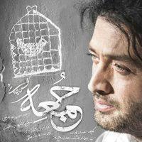 دانلود ویدیو جدید محسن چاوشی به نام جمعه