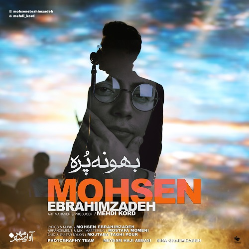Mohsen Ebrahimzadeh Bahoone Pore
