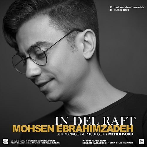 Mohsen Ebrahimzadeh In Del Raft