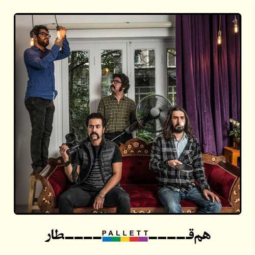 Pallet Band Ham Ghatar