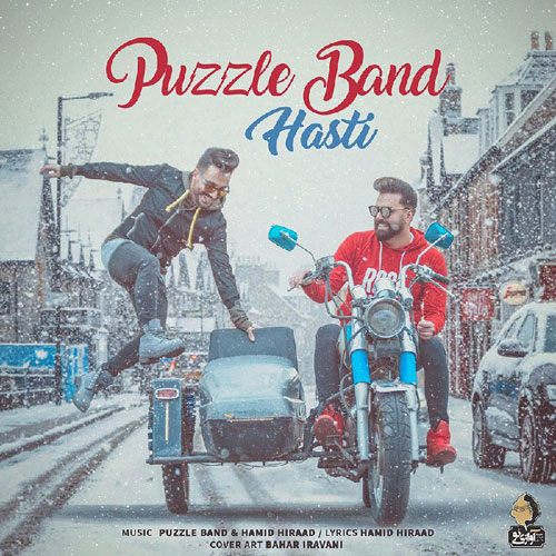 Puzzle Band Hasti
