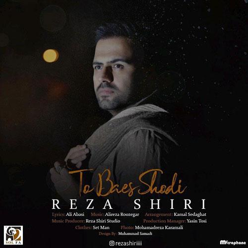 Reza Shiri To Baes Shodi