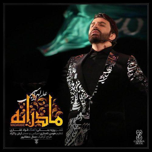 Ali Lohrasbi Madarane