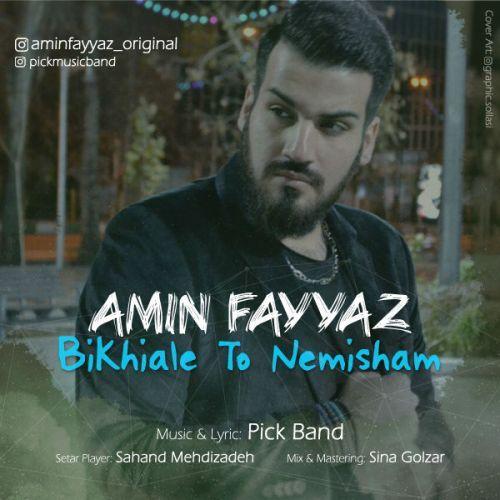 Amin Fayyaz Bikhiale To Nemisham